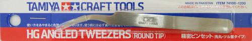 Tamiya 74108 Craft Tools - HG Angled Tweezers (Round Tip)