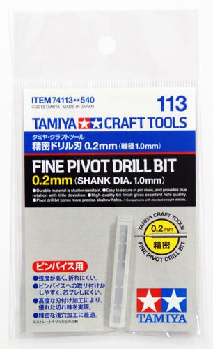 Tamiya 74113 Craft Tools - Fine Pivot Drill Bit 0.2mm (Shank Dia. 1.0mm)