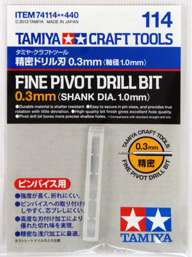 Tamiya 74114 Craft Tools - Fine Pivot Drill Bit 0.3mm (Shank Dia. 1.0mm)