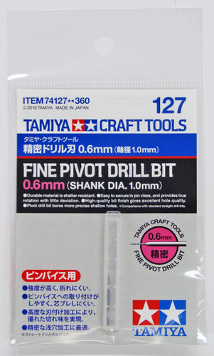 Tamiya 74127 Craft Tools - Fine Pivot Drill Bit 0.6mm (Shank Diameter 1.0mm)