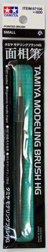 Tamiya 87156 Modeling Brush HG (Pointed Brush) Small