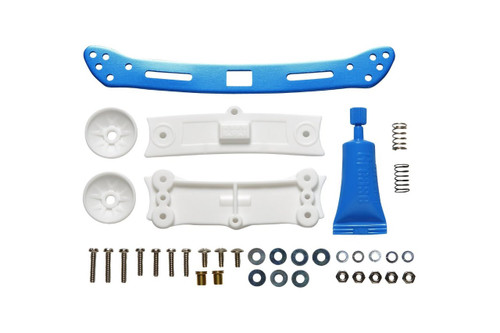 Tamiya 95057 Mini 4WD Wide Rear Sliding Damper (Blue)
