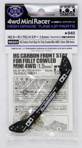 Tamiya 95253 Mini 4WD HG Carbon Front Stay For Fully Cowled Mini 4WD (1.5mm)
