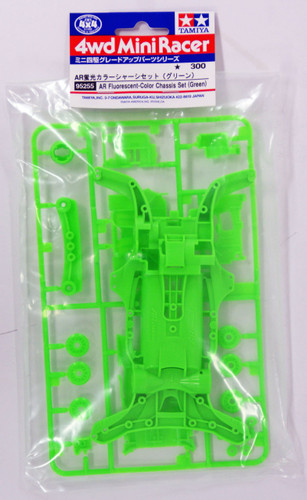 Tamiya 95255 Mini 4WD AR Fluorescent-Color Chassis Set (Green)