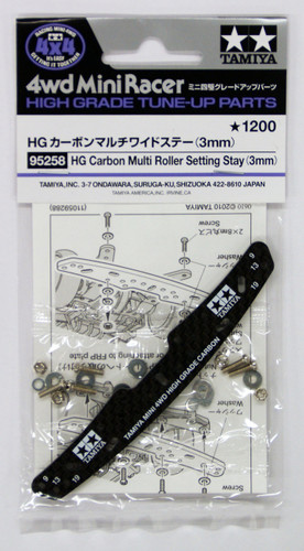 Tamiya 95258 Mini 4WD HG Carbon Multi Roller Setting Stay (3mm)