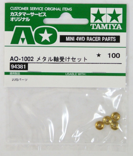 Tamiya AO-1002 Mini 4WD Metal Bearing Set (94381)
