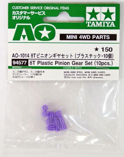 Tamiya AO-1014 8T Plastic Pinion Gear Set (10pcs.) (94577)