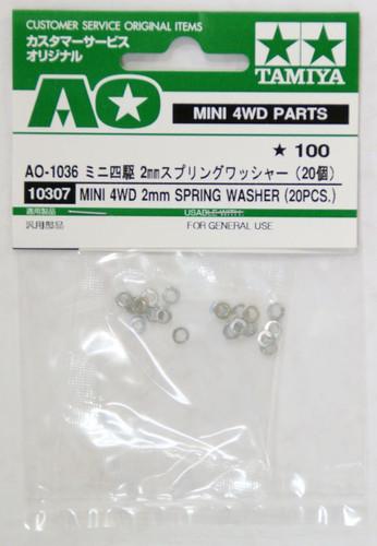 Tamiya AO-1036 Mini 4WD 2mm Spring Washer (20pcs) (10307)