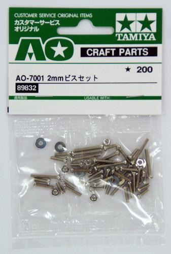 Tamiya AO-7001 Mini 4WD 2mm Screw Set (89832)