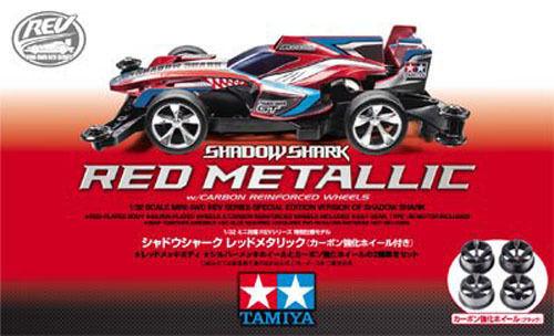 Tamiya Mini 4WD 95290 Shadow Shark Red Metallic (AR Chassis) 1/32