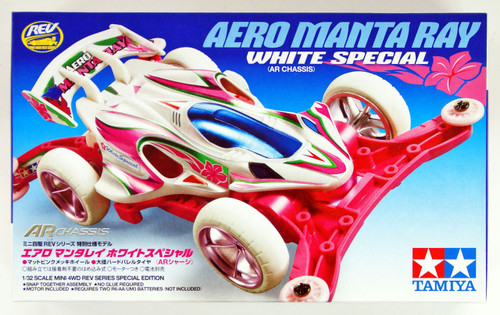 Tamiya Mini 4WD 95295 Aero Manta Ray White Special (AR Chassis) 1/32
