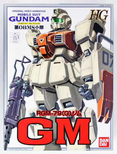 Bandai OVA GUNDAM Series RGM-79(G) GM 1/144 scale kit 532813