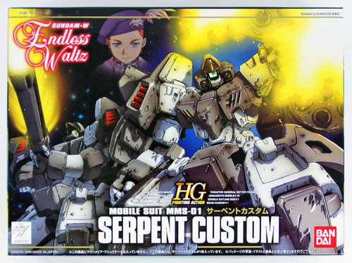 Bandai 612126 GUNDAM W Endless Waltz W-Gundam SERPENT CUSTOM 1/144 scale kit