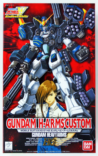 Bandai 597676 GUNDAM W Endless Waltz GUNDAM H-ARMS CUSTOM 1/100 scale kit