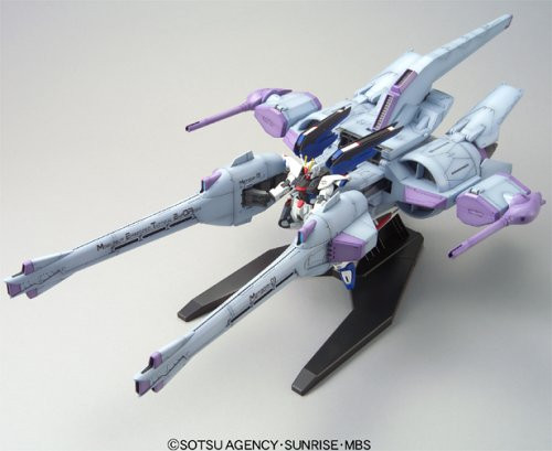 Bandai 253019 HG Gundam Seed Meteor Unit + Freedom Gundam 1/144 scale Kit