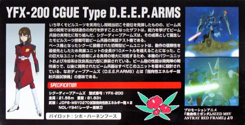 Bandai 268020 HG Gundam Seed CGUE Type D.E.E.P. Arms 1/144 scale Kit