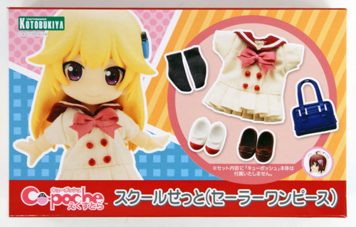 Kotobukiya ADE39 Cu-poche Extra School Set (Sailor One-piece Dress)
