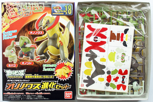 Bandai Pokemon Plamo 18 Ononokus (Haxorus) Evolution Set (Plastic Model Kit)
