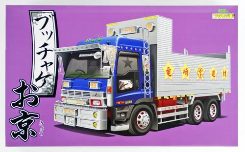 Aoshima 52853 Japanese Decoration Truck Bucchake Okyo Deep Box Dump 1/32 scale kit