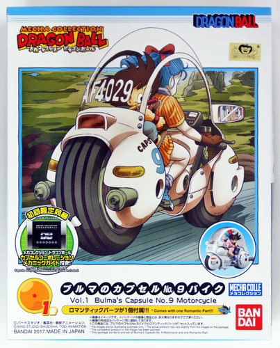 Bandai 163923 DRAGON BALL Bulma's Capsule No.9 Motorcycle non scale kit  (Mecha Collection DRAGON BALL No.01)