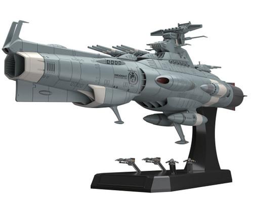 Bandai 163886 Yaamato 2202 U.N.C.F.D-1 Dreadnought 1/1000 Scale Kit
