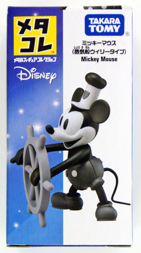 Takara Tomy Disney Metakore Metal Figure Collection Mickey Mouse Steamboat Willie Type (885474)