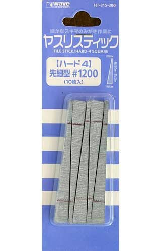 Wave Materials HT315 File Stick / Hard 4 Square #1200 (10 pcs)
