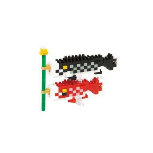 Kawada NBC-107 nanoblock Carp-shaped Streamer Koinobori