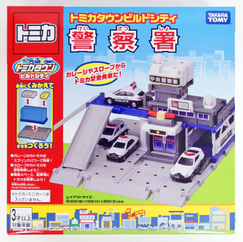 Takara Tomy Tomica World 874386 Tomica Town Build City Police Station