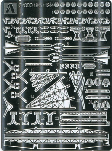Aoshima 52747 IJN Light Cruiser Oyodo 1943/1944 Photo Etched Parts Set 1/700