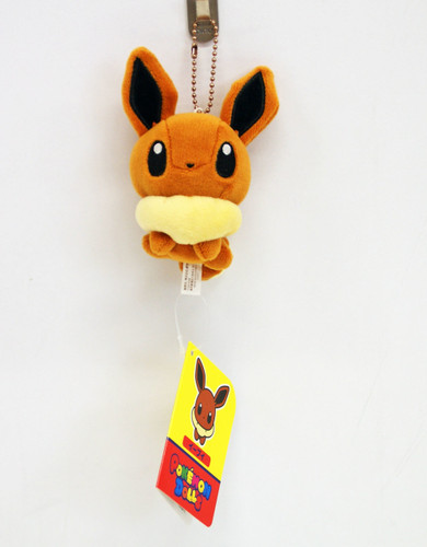 Pokemon Center Original Mocchiri Mascot Pokemon Dolls Eevee 513-215310