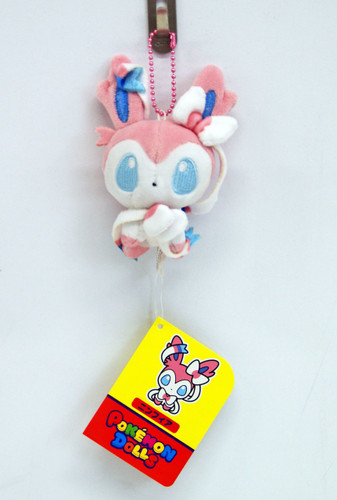 Pokemon Center Original Mocchiri Mascot Pokemon Dolls Sylveon (Nymphia) 513-215396