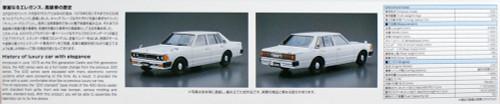 Aoshima 53447 The Model Car 43 Nissan 430 Cedric / Gloria Sedan 200 Standard 1979 1/24 scale kit