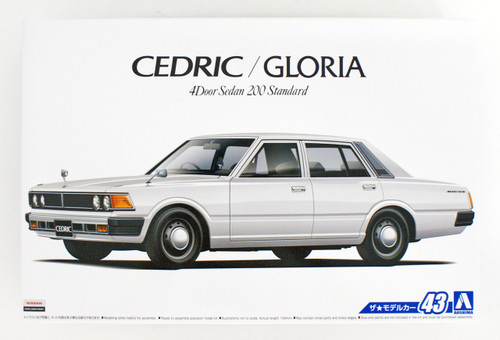 Aoshima 53447 The Model Car 43 Nissan 430 Cedric / Gloria Sedan 200 Standard 1979 1/24 scale kit