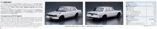 Aoshima 53461 The Model Car 45 Nissan PGC10 Skyline 2000GT-R '70 1/24 scale kit