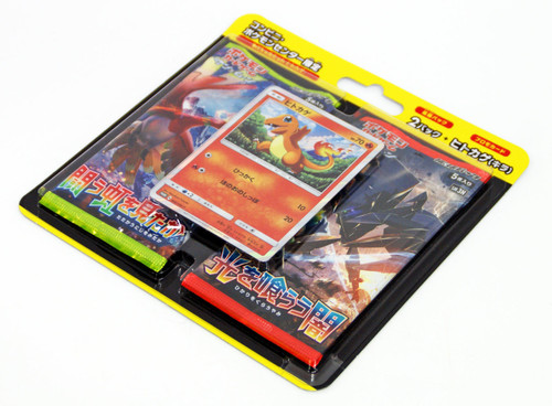 Pokemon Card Game Sun & Moon Special Set Charmander (Hitokage)