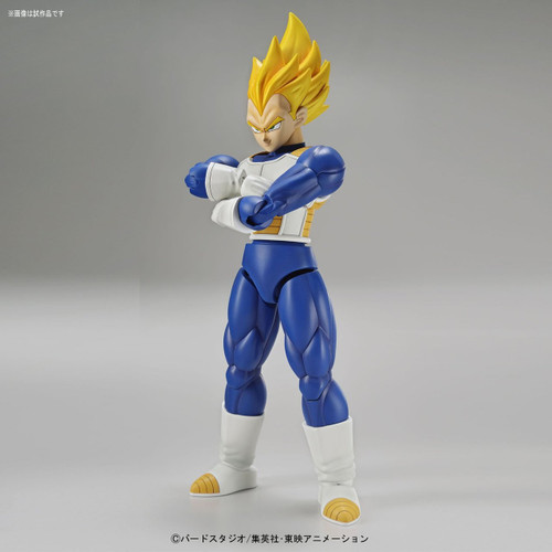 Bandai Figure-Rise Standard 176169 SUPER SAIYAN VEGETA Plastic Model Kit
