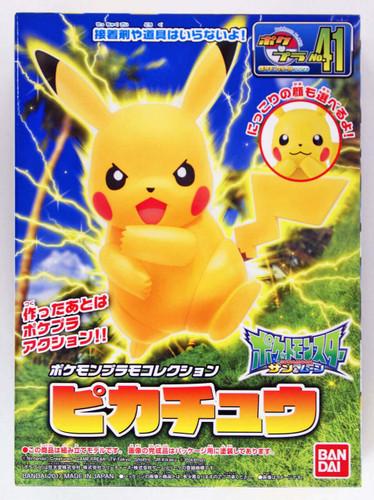 Bandai Pokemon Plamo 41 Pikachu