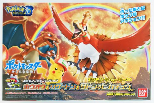 Bandai Pokemon Plamo Collection 184232 Ho-oh & Charizard & Satoshi's Pikachu Set (Plastic Model Kit)