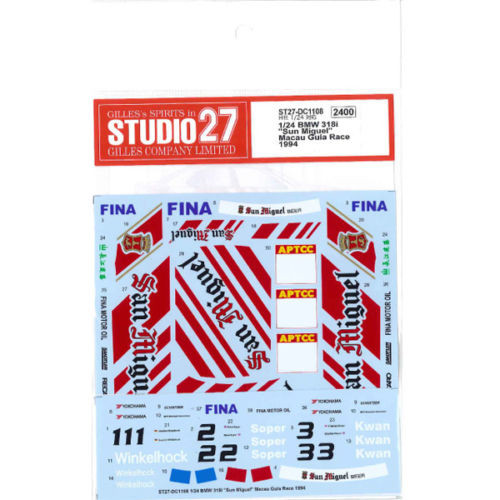 "Studio27 ST27-DC1108 BMW 318i ""Sun Miguel"" Macau Guia Race 1994 Decal 1/24"