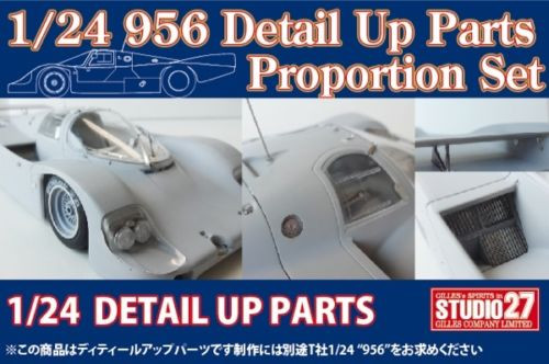 Studio27 ST27-FP24186 956 Detail Up Parts Proportion set for Tamiya 1/24