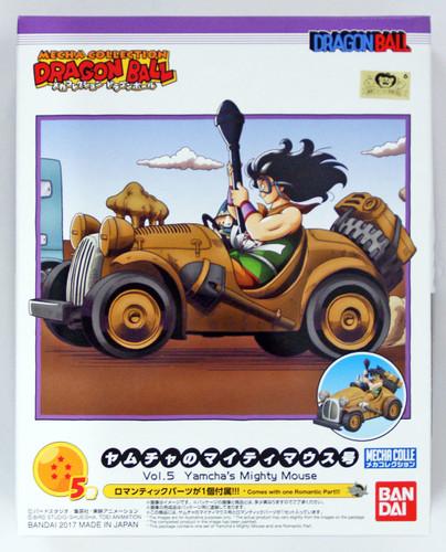Bandai 176138 DRAGON BALL Yamcha's Mighty Mouse non scale kit  (Mecha Collection DRAGON BALL No.05)
