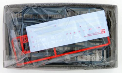 Bandai 163862 Ultraman ULTRA GUARD HYDRANGER non scale kit (Mecha Collection Ultraman No.12)