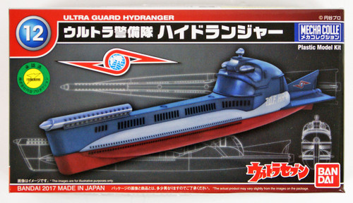Bandai 163862 Ultraman ULTRA GUARD HYDRANGER non scale kit (Mecha Collection Ultraman No.12)