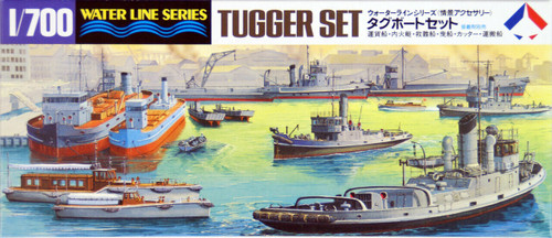 Tamiya 31509 Japanese Military Tugger Set (Scenery Accessory) 1/700 scale kit