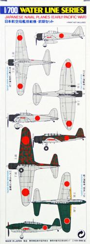 Tamiya 31511 IJN Naval Planes 1/700 scale kit