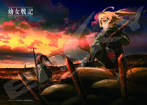 Ensky Jigsaw Puzzle 500-309 Japanese Anime Saga of Tanya the Evil (500 Pieces)