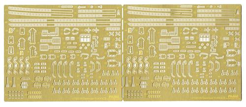 Fujimi 1/700 Gup121 Photo-etched Parts for FUNE NEXT 005 IJN Destroyer Yukikaze/Isokaze 1/700