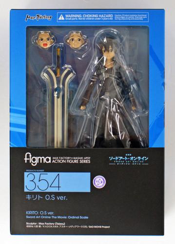 Max Factory Figma 354 Kirito O.S. Ver. Figure (Sword Art Online The Movie)
