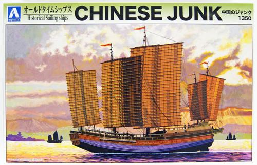 Aoshima 54017 Historical Sailing Ships CHINESE JUNK (non scale)